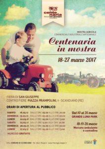 """Saremo presenti a """"La Centenaria"""" fiera  di San Giuseppe a Scandiano"""